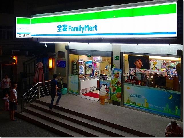 上海 Family Mart 全家