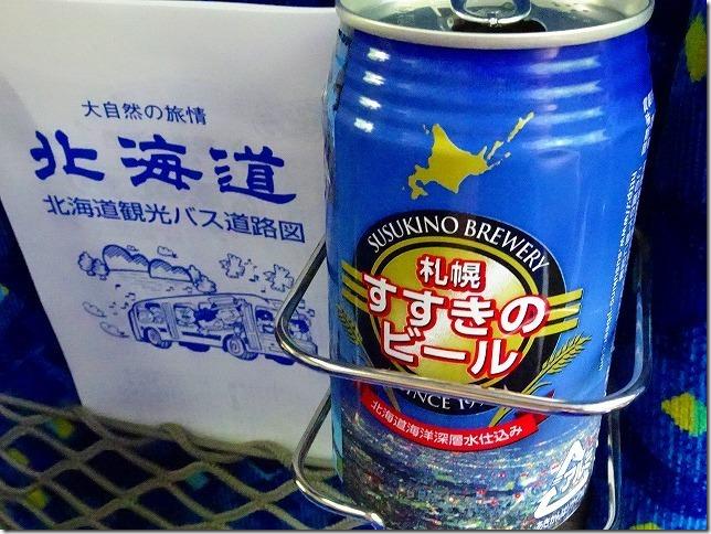 札幌 すすきのビール