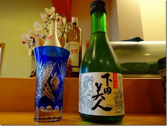 美松寿司 下田美人 地酒