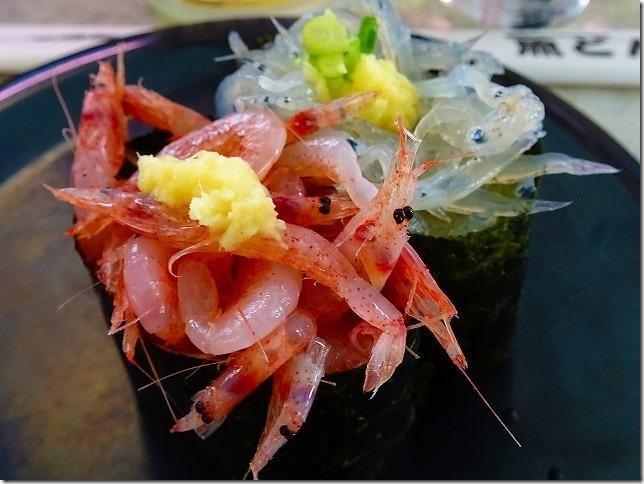 地魚回転寿司 魚どんや(静岡県 下田市)