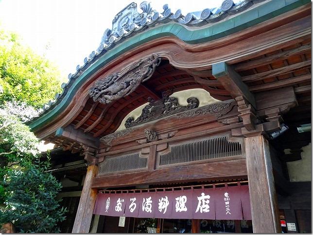 だるま料理店 (神奈川県 小田原市)