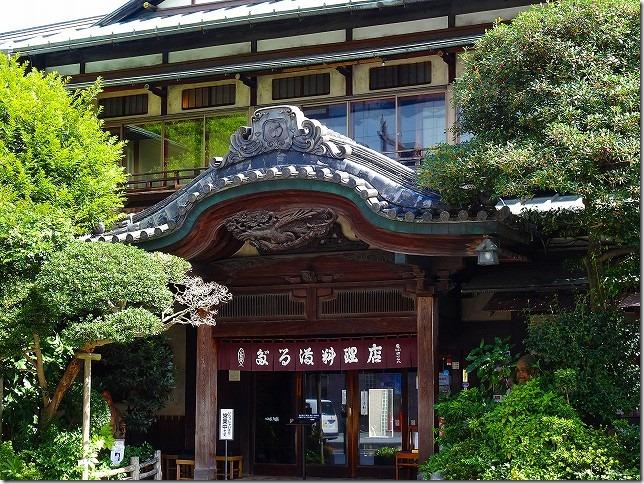 だるま料理店 神奈川県 小田原市
