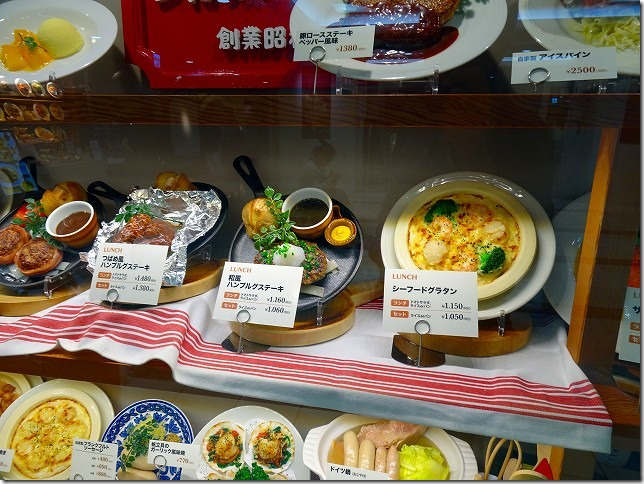 つばめグリル ルミネ荻窪店