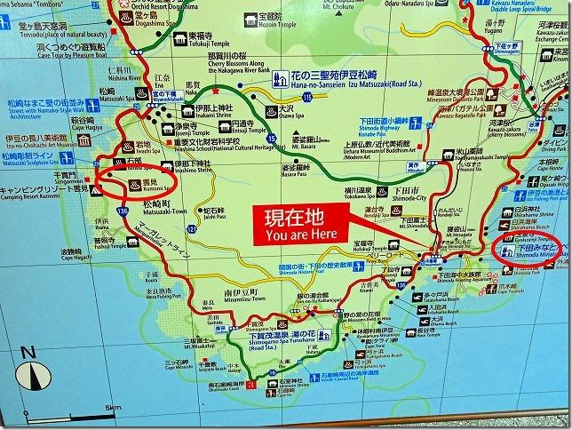 道の駅 開国下田みなと 下田バーガー 静岡県 下田市