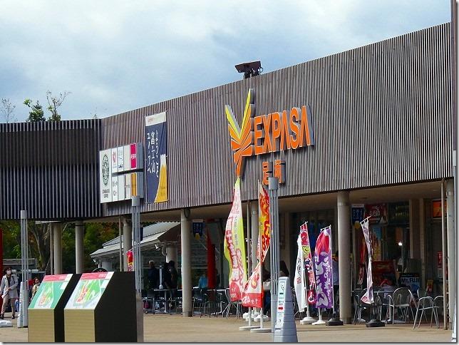 足柄サービスエリア「EXPASA足柄」(静岡県 御殿場市)