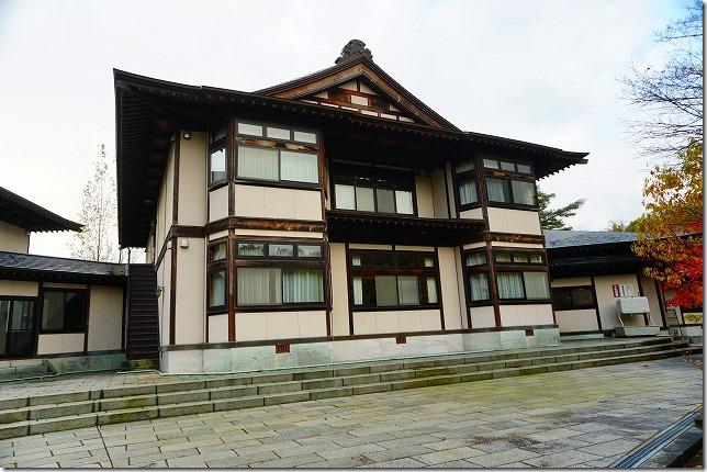 優香苑(岩手県 花巻市)