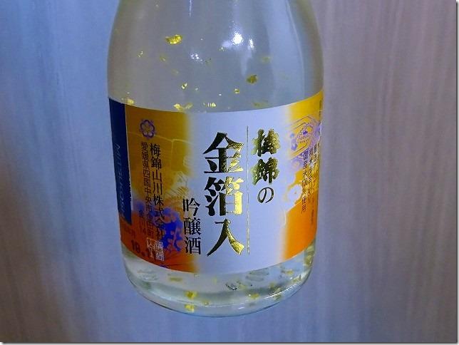 梅錦山川株式会社 金箔入 吟醸酒