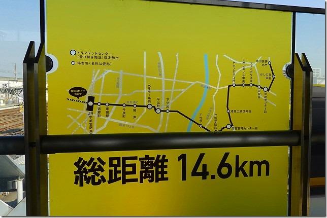 宇都宮駅 LRT(Light Rail Transit)