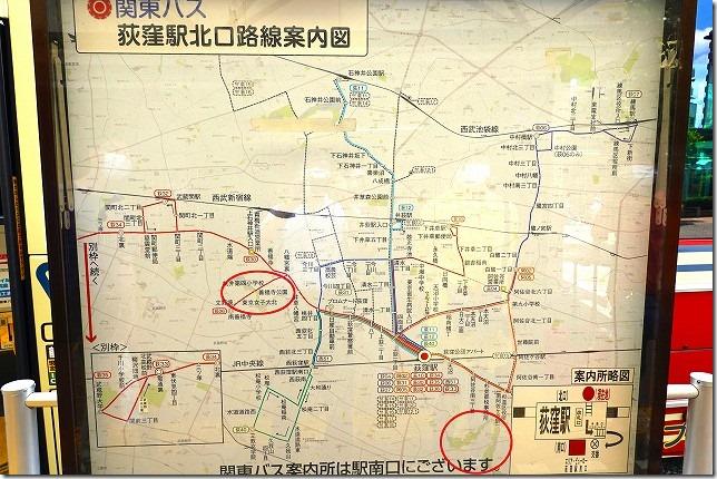 荻窪駅北口(東京都 杉並区)関東バス