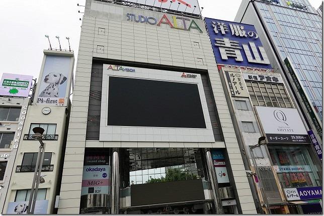 ALTAビル (東京都 新宿区)