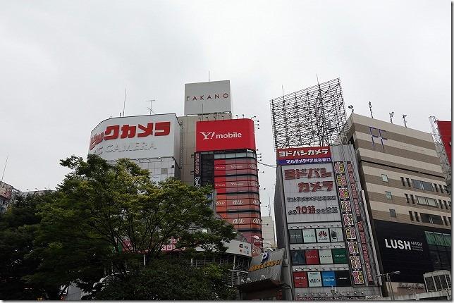ビックカメラ(東京都 新宿区)