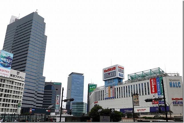 新宿西口(東京都 新宿区)