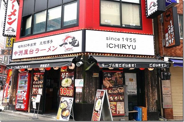 新宿 東京都 新宿区