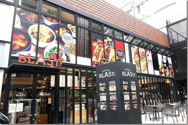 FOOD HALL BLAST! TOKYO 東京都 渋谷区