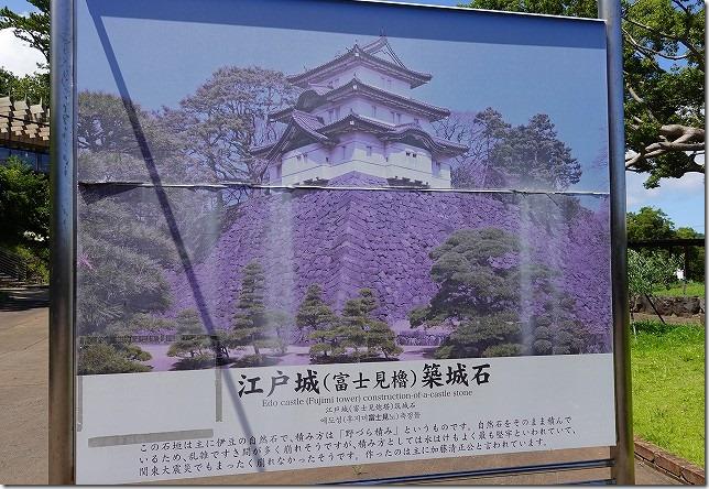 伊豆高原駅(静岡県 伊東市)